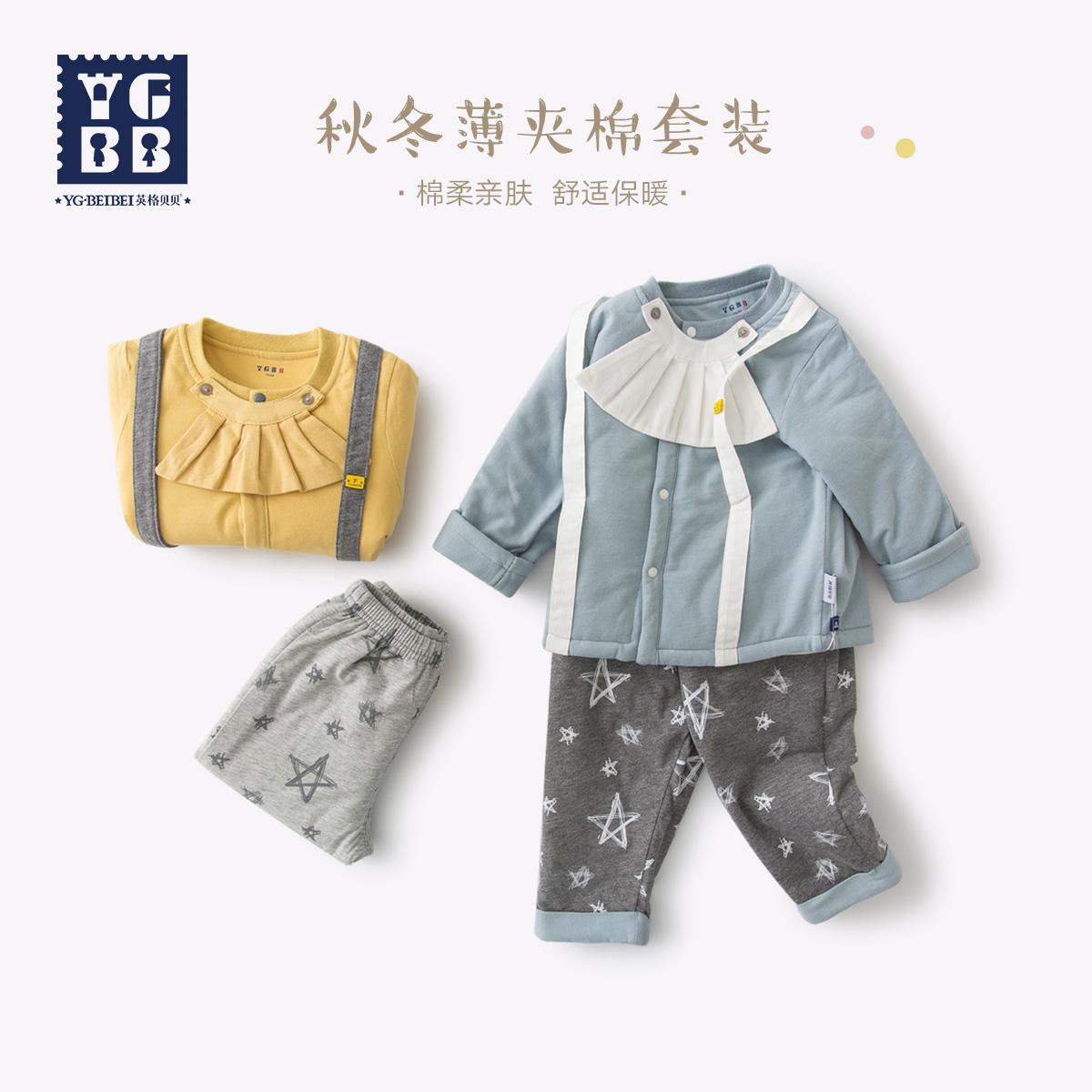Одежда для младенцев Артикул 565773396084