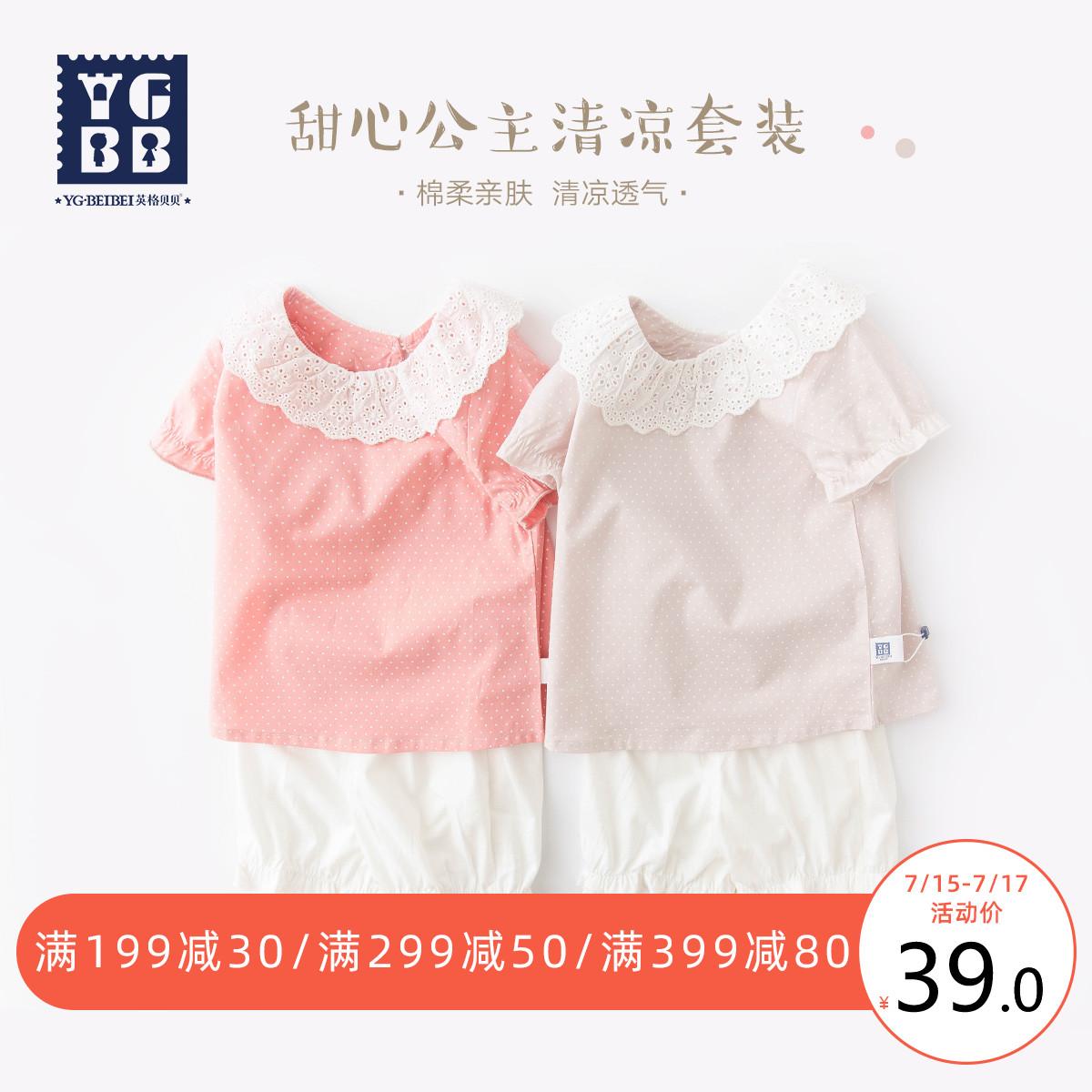 Одежда для младенцев Артикул 568823540537
