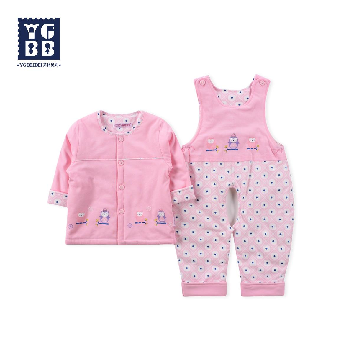 英格貝貝2017 男女寶寶春裝薄棉衣背帶套裝嬰兒衣服外套外出服
