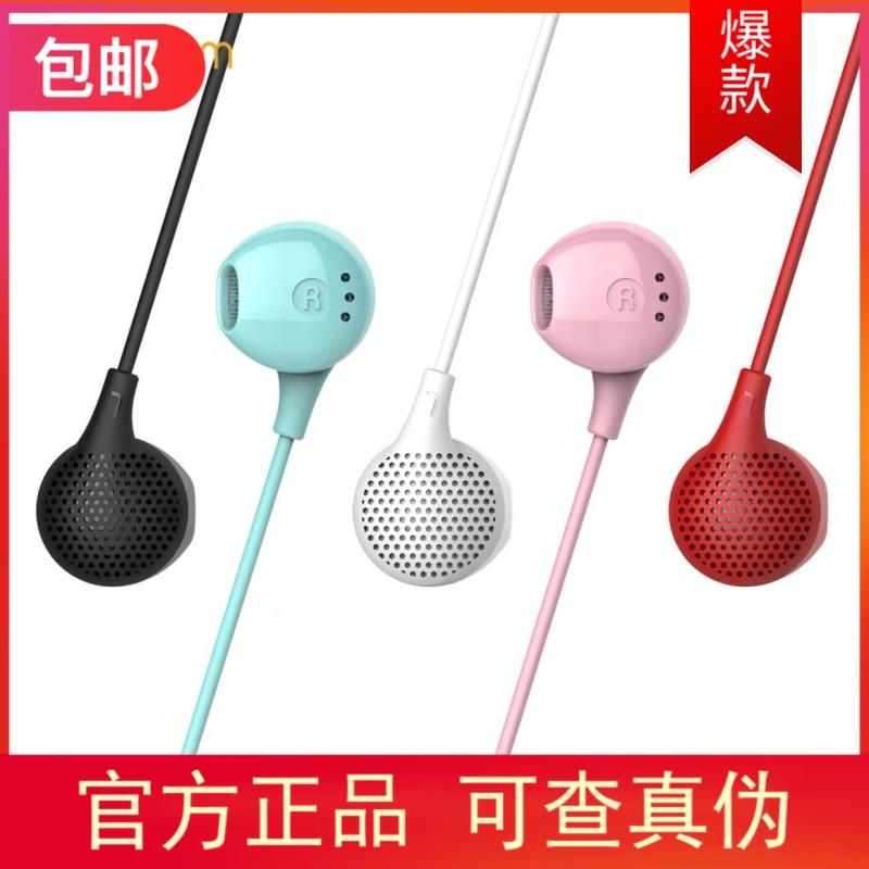 小魔鸭Tuddrom新款粉红色扁头高品质平塞式带唛线控降噪耳机 M01