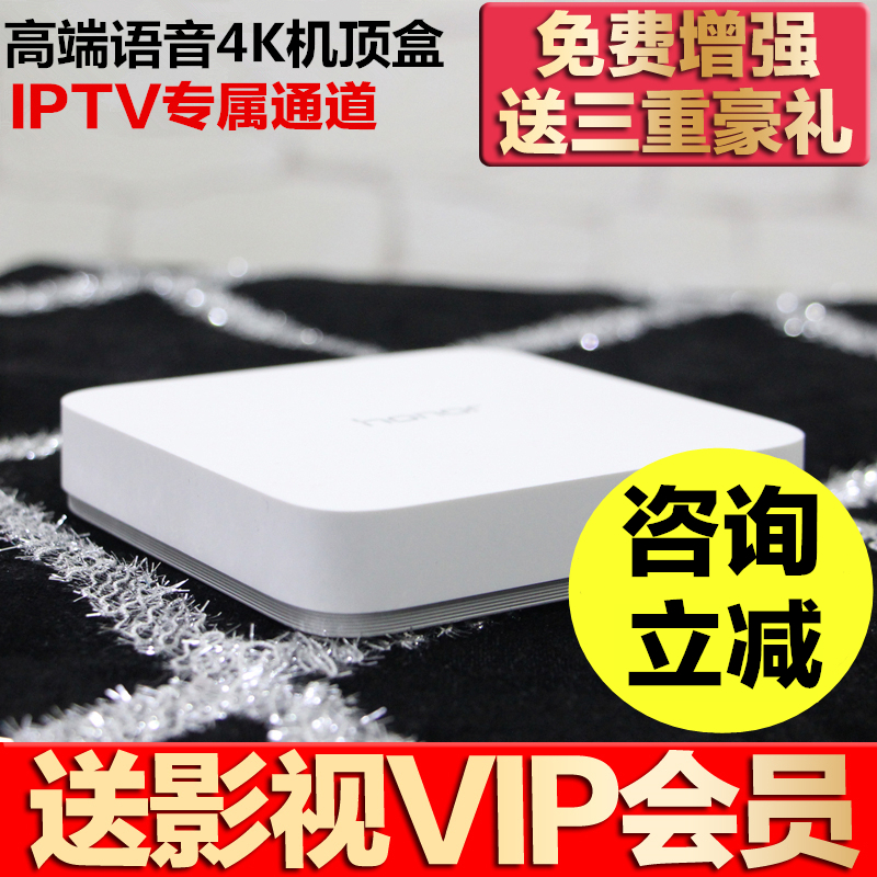 honor/&#33635;&#32768; &#30418;&#23376;Pro&#26080;&#32447;&#32593;&#32476;&#30005;&#35270;&#26426;&#39030;&#30418;&#23376;&#23478;&#29992;4K&#36229;&#39640;&#28165;&#21326;&#20026;&#25773;?#29260;?  /></span><br>honor/&#33635;&#32768; &#30418;&#23376;Pro&#26080;&#32447;&#32593;&#32476;&#30005;&#35270;&#26426;&#39030;&#30418;&#23376;&#23478;&#29992;4K&#36229;&#39640;&#28165;&#21326;&#20026;&#25773;?#29260;?/div> </div><div class=