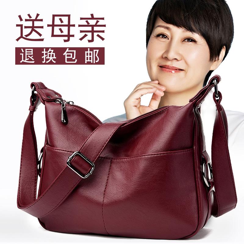 中老年人女包2018新款大容量单肩斜挎包包女士背包中年妈妈软皮包