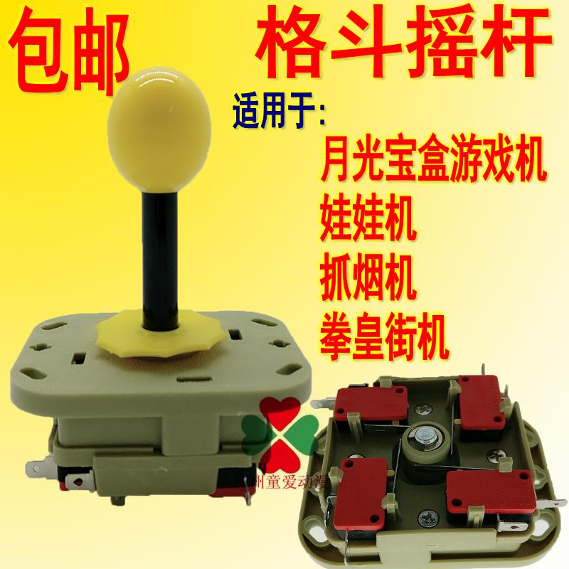 Игровые автоматы Артикул 535636767833