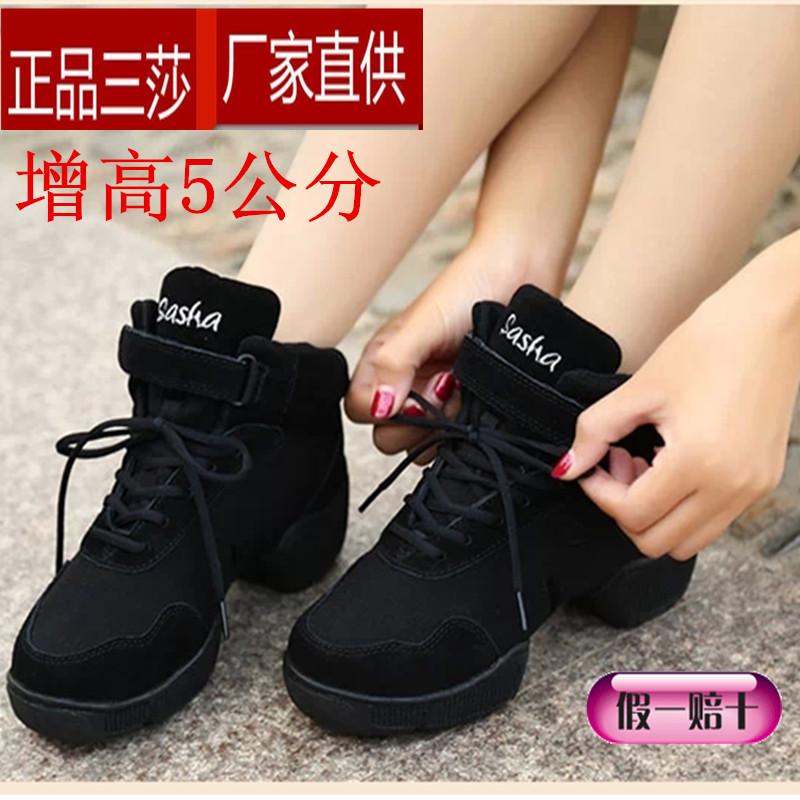 三莎春夏广场舞蹈鞋网面女式中跟现代舞鞋软底增高跳舞鞋真皮舞鞋
