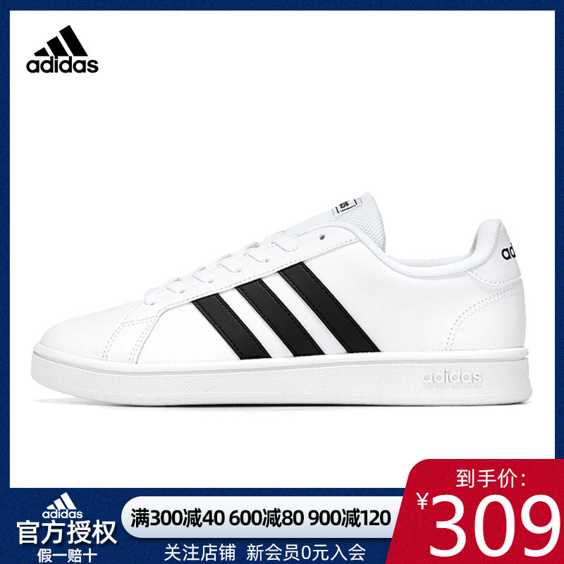 Обувь для тенниса Артикул 613387950104