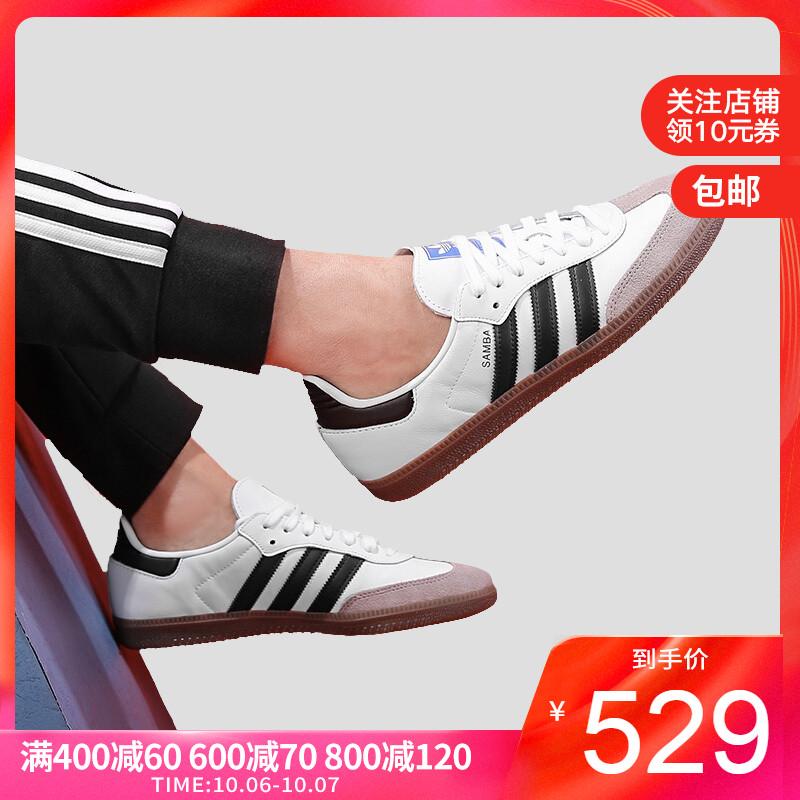 热销51件正品保证包邮adidas阿迪达斯三叶草19夏季新品男鞋低帮休闲鞋板鞋 B75806