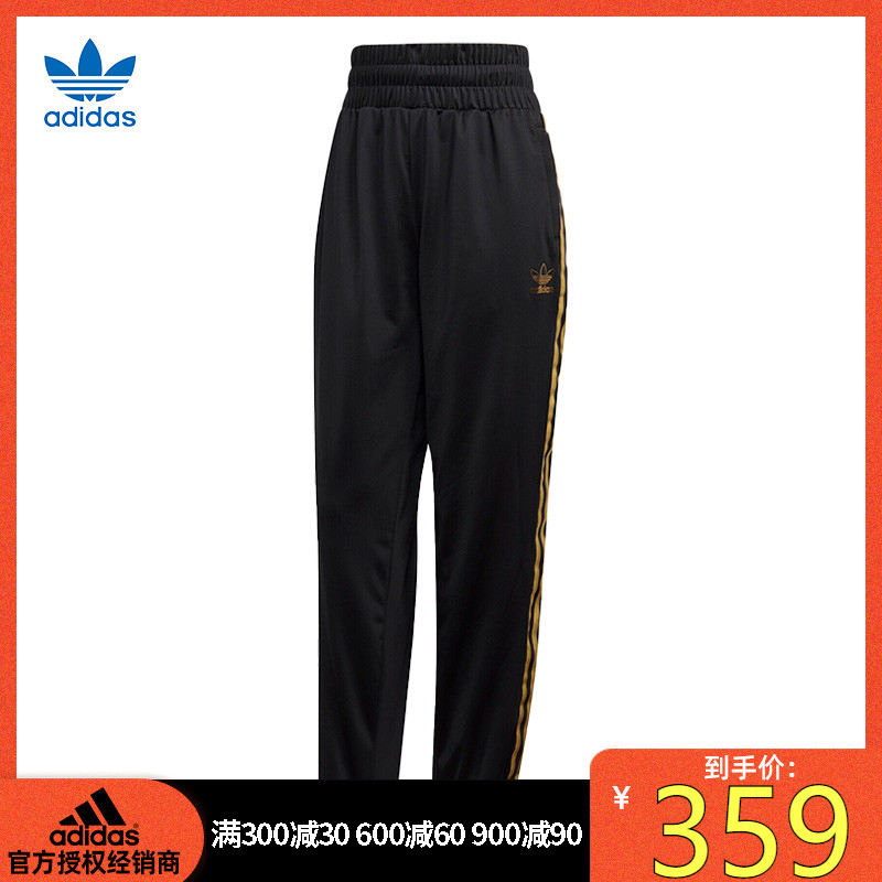 Adidas official website authorizes clover 20 spring new women's leisure pants gk1717