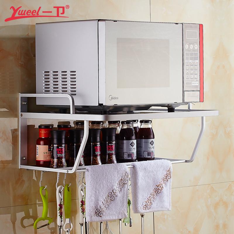 太空鋁微波爐架壁掛置物儲物收納雙層烤箱支架掛架廚房用品架
