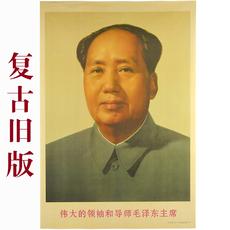 Коллекционные революционные плакаты и портреты Великий