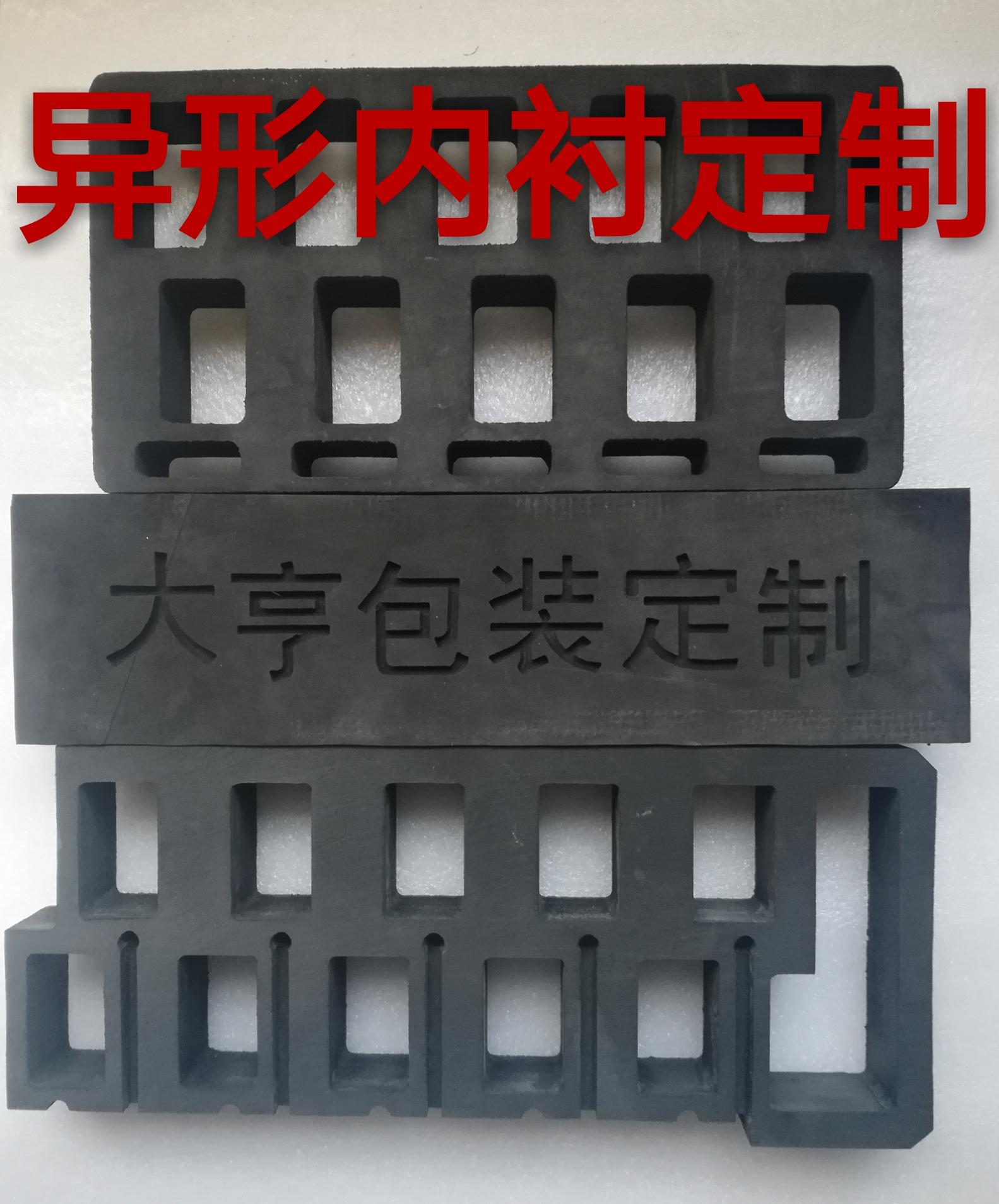 高密度の黒いPE/EVAスポンジの裏地のダンピング道具箱を注文してください。