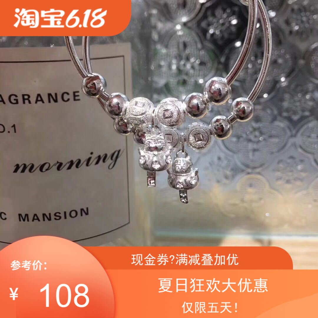 Zhengsheng 99 Pure Silver Lucky three-dimensional Fortune Cat Baby Bracelet Ankle Bracelet men and women push pull ring birthday gift