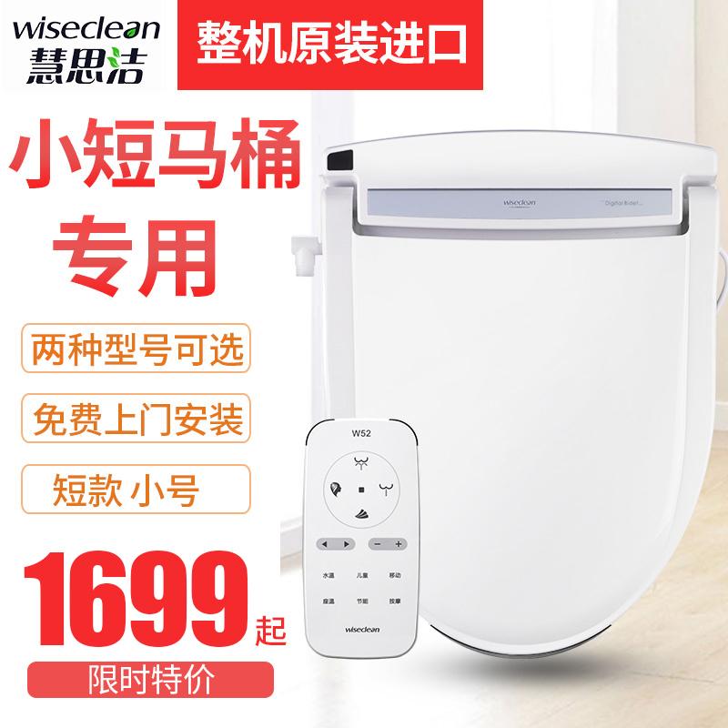 韩国进口家用电动智能马桶盖即热式短款小号马桶圈全自动冲洗器