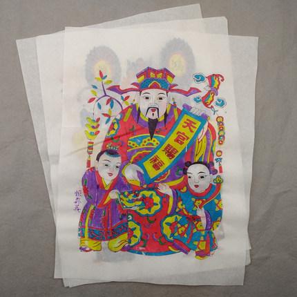 杨家埠木版年画传统手工艺品天官赐福观音钟馗财神画灶王年画