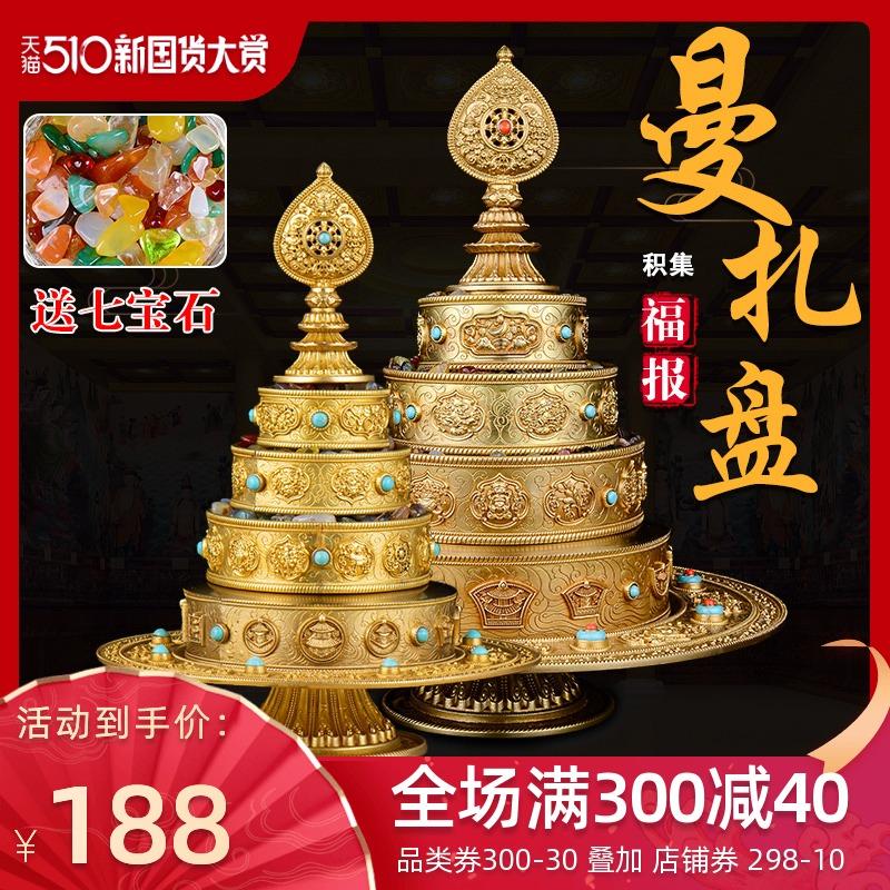 Круги с буддийскими текстами Артикул 605657264105