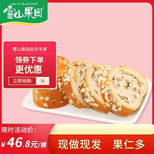 新鮮現貨西域之戀鷹嘴豆黑麥堅果新疆大列巴早餐面包營養美食700g
