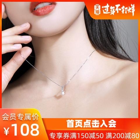 设计感创意L字母项链女纯银日韩个性小众锁骨链有寓意礼物送女友