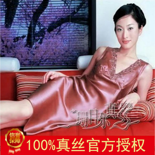 Alexandra mesh Seoul 100 mulberry silk pajamas silk nightgown sexy charming female models summer skin care Body tracksuit
