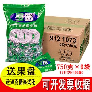 雀巢宝路750gx6袋有个圈的薄荷糖