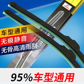 汽车用品通用雨刮器无骨雨刷片适用于科鲁兹朗逸凯越等汽车
