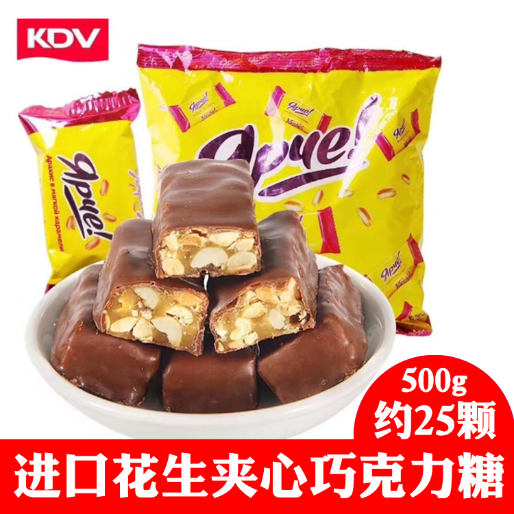 Imported Russian joy KdV brand chocolate peanut candy 500g new year candy