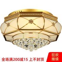 2020新款全铜吸顶灯轻奢新中式吊灯客厅餐厅吸顶灯欧式水晶全铜灯