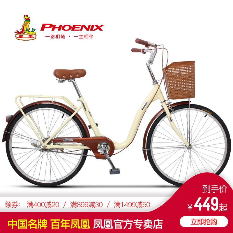 Женщины-велосипедисты Phoenix 24/26 дюйма один Сдвиг скорости для маленькой принцессы Легкий взрослый городской студенческий пригородный автомобиль