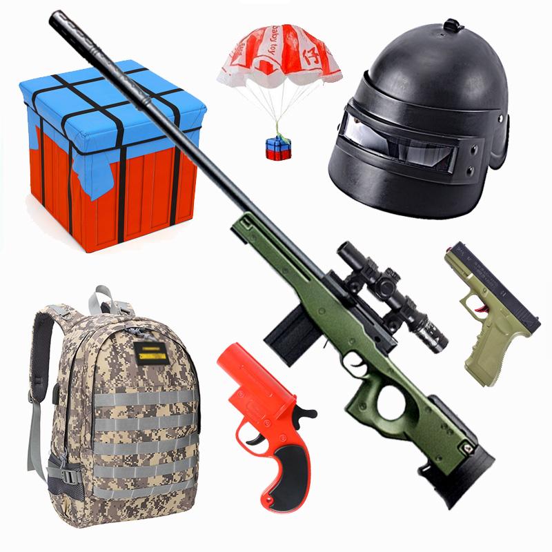 绝地98k吃鸡求生三级头盔甲包面罩玩具信号空投枪抢儿童套装备15.80元包邮