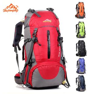 新款户外运动登山包45+5升旅游骑行徒步装备50+10L防水露营帐篷60