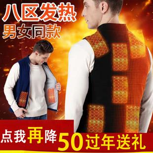 智能温控自发热衣服电热背心充电加热马甲女全身男保暖马夹坎肩暖