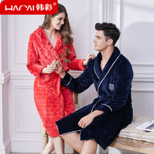Han Cai couple's sleeping gown flannel mid-long lengthened and thicker sleeping gown Women winter married men's sleeping gown bathrobe sexy