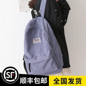NR簡約復古水洗帆布書包男雙肩包女韓版背包女雙肩大學生雙肩背包