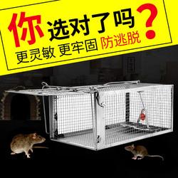 抓老鼠笼连续自动捕鼠器老鼠夹子灭鼠器家用超强扑老鼠神器捕鼠笼