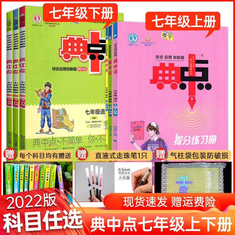 Книги о коллекционировании мебели Артикул 552234546078