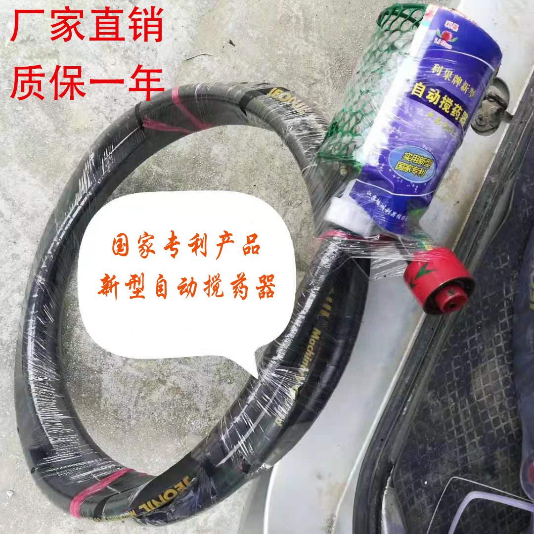 農業用のドラム缶ポンプの新型自動薬大池水粒子肥料ミキサーミキサー