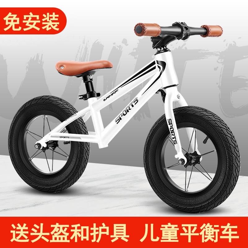 Детские велосипеды / Машинки с ручкой Артикул 616504281793
