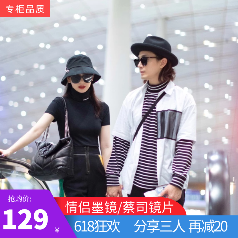 GM Sunglasses 2020 new sunglasses female big face male driving Lang myma solo her dreamer17