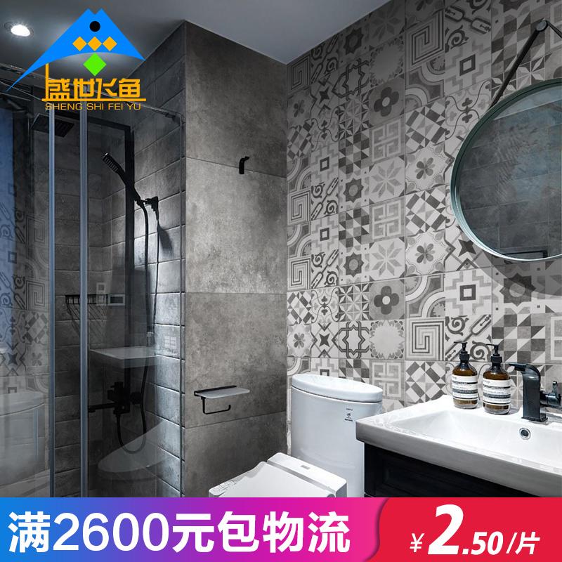 工業風水泥磚深灰色花紋瓷磚餐廳廚房衛生間背景牆仿古磚花磚300