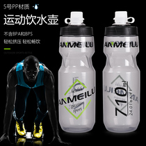Ammilo Bike Sports Kettle Water Cup mountain road car ride water bottle Outdoor Sports Cup 710ml