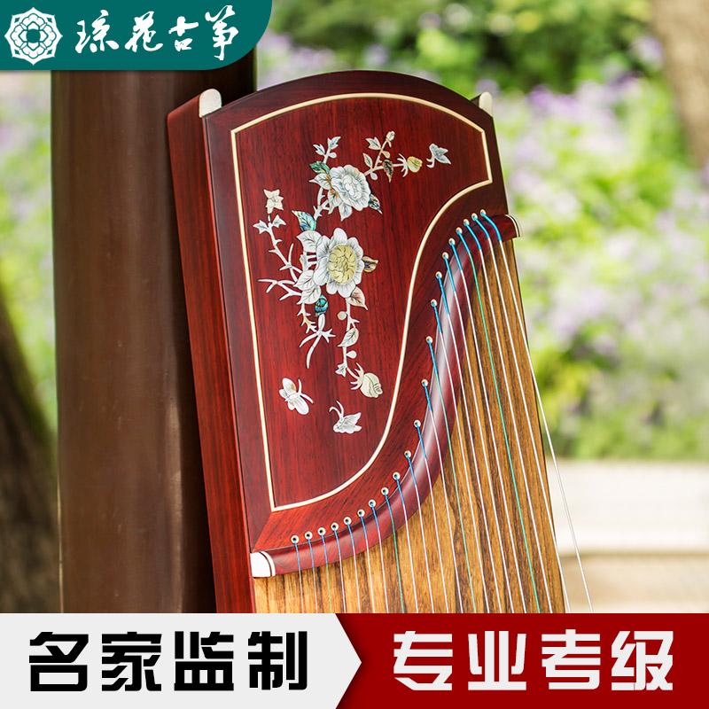琼花古筝921 锦上添花 扬州成人考级专业演奏乐器古筝红木儿童