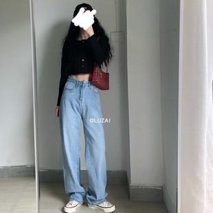 LUZAI乾淨帥氣中性淺藍色高腰牛仔闊腿褲女顯瘦bf拖地長褲直筒褲