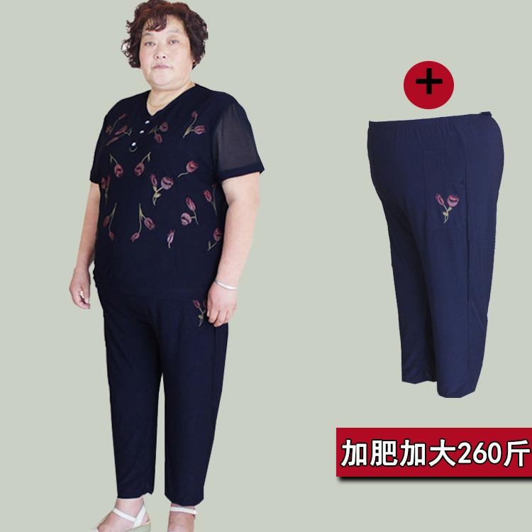 胖太太服饰加肥加大码女中老年T恤夏装打底小衫200斤妈妈宽松上衣