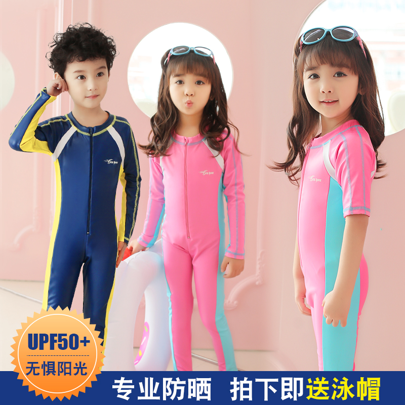 Children's swimsuits for boys and girls sun protection long sleeve one piece swimsuits for boys and girls