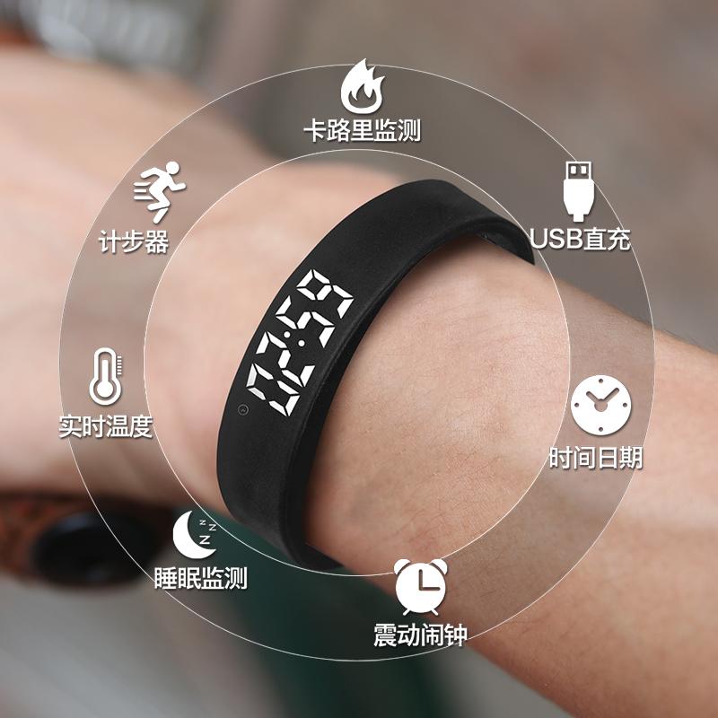 運動智能手環睡眠健康心率血壓監測感應互動震動一對異地戀藍牙手錶計步器適用於小米5代蘋果4華為3nfc情侶