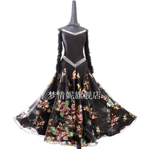 Waltz skirt modern dance skirt new money national standard dance 2017 ballroom dancing dress big pendulum practice adult female