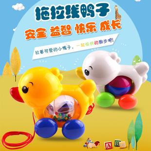 儿童拖拉小鸭子学步车宝宝1-3岁手拉绳拉线益智早教玩具智力