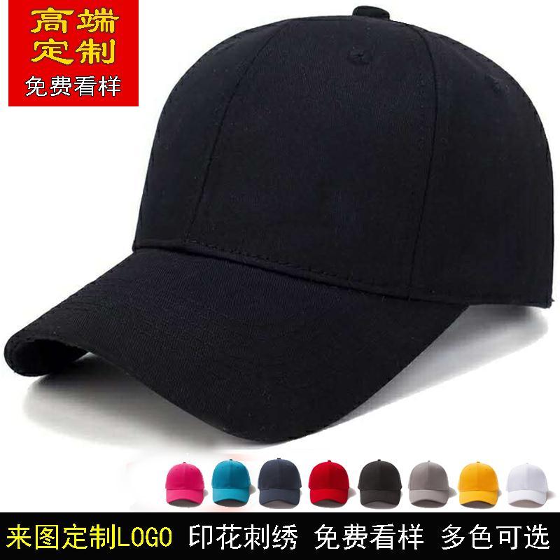 Custom made baseball cap hip hop cap soft top fishermans cap flat edge cap Sun Visor Hat custom made hat logo embroidery