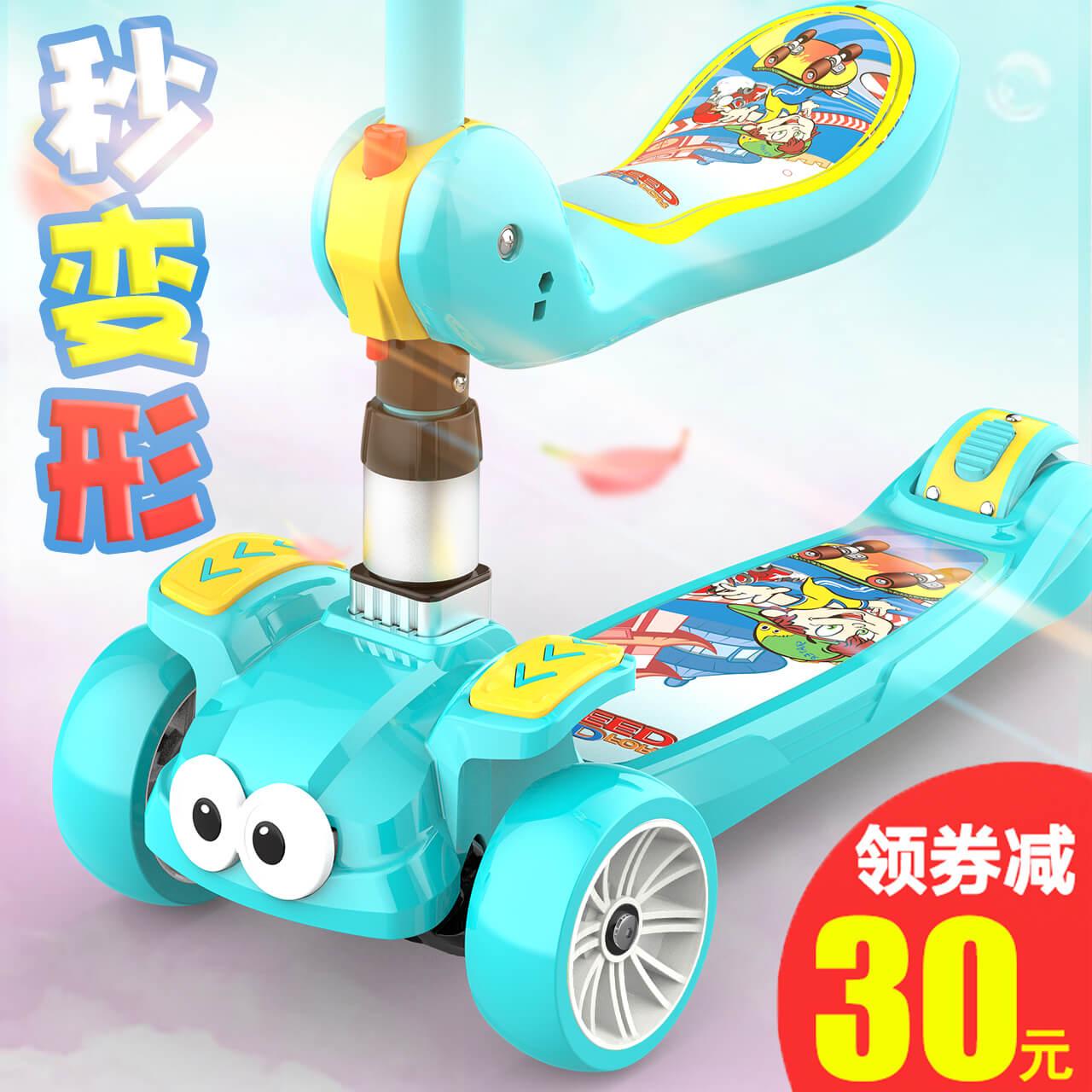 满177元可用5元优惠券多功能三合一儿童1-3岁6滑板车