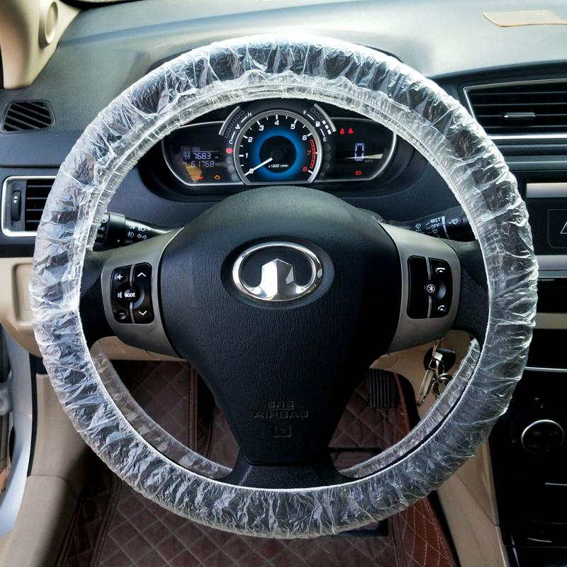 汽车维修保养一次性方向盘套保护套 防污塑料一次性把套1000个