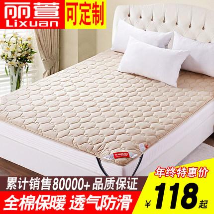 全棉防滑床垫保护垫榻榻米加厚1.2米双人1.5薄1.8m床褥子垫被定制