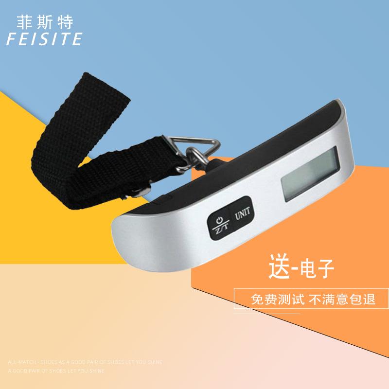 Весна весы портативный электронный весы мини портативный электроника высокой точности багаж весы 50kg домой кг срочная доставка сказать